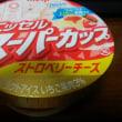 スーパーカップ ストロベリーチーズ