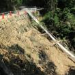 6 福王寺山(496m:安佐北区)登山(続き)  土砂の流出現場も