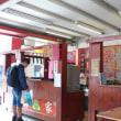 年末台南高雄旅行 22 旧高雄站、そして帰国