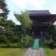 開かれた座禅の寺・大乗寺