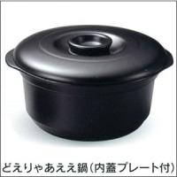 どえりゃええ鍋は、用途の広い使い勝手のいい鍋です