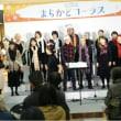 「街かどコーラスin東田」出演