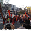 4月7日「信玄公祭」 甲府通信局
