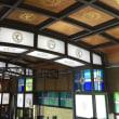 天草へ 熊本から A列車で 初めての帰省ルート