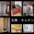JR古賀駅まで徒歩約4分 ★SKY&PLATEAU駅東306号★ ソフトリノベ1K 「POP STAR」