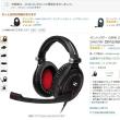 2万円のゲーミングヘッドセットの利便性を購入から1年半以上たって気付くとは・・・