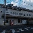 20171017 北海道への旅① 01 Fujifilm-Digtal Camera X100T