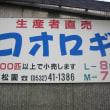 二川宿へ――