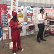 「楽天新春カンファレンス2018」大阪会場に参加しました!