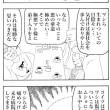 マンガ・四コマ・『極悪マン⑫』