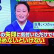 6/22 夏井先生 次回のお題が出なかった