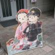 明治150年展 明治の日本画と工芸 →京都画壇の明治