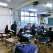 冬季学力補充教室