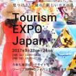 世界最大級の旅の祭典、今年も東京ビッグサイトで開催!
