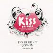 NHK姫路FM局、Kiss FM KOBE  ベリカード