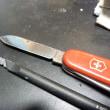 ナイフ購入