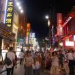 横浜で撮った写真