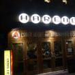 クラフトビール&皮厚の宇都宮餃子のお店☆HARENOHIハレノヒ☆大阪市中央区♪