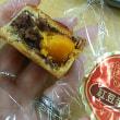 ブログ170922 初の台湾旅行~台湾銘菓 李製餅家のパイナップルケーキ鳳梨酥