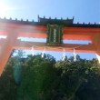 熊野那智大社に 再度参拝