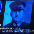 「靖国」の歴史的な役割は、軍幹部に責任を取らない口実にされていたこと ~ ノモンハン事件を見よ