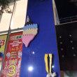 小林重予「群青に浮ぶひとつの未来」