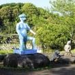 がラッパ公園・・・鹿児島の風景