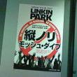 LINKIN LIVE!