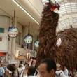 うわじま牛鬼まつり2005