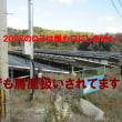 【静電気対策:ロス電力は力率で調整されている+知識で節電可能では?】何故屋根裏にホコリが溜まるのか・・・・・