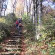 7 鷲峰山(921m:鳥取県鳥取市)登山  紅葉の盛期の中を