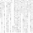 東京大学・国語 44