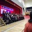 3月24日 第59回 卒業式