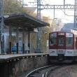 近鉄長野線 汐ノ宮駅(大阪府)