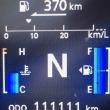 今日はポッキーの日!? いえいえ三菱アウトランダー111111km走破の日です!!