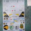 1/72 ハセガワ F-15J 小松スペシャル2015 ⑲
