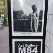 写真展ジャン・コクトー『オルフェの遺言』『悲恋』 Art Gallery M84