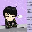 バナーに書かれたメッセージ(*^▽^*)