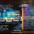 Mare Nectaris(SPH)