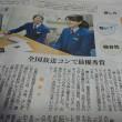 「広島弁」の記事があった~~
