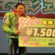 5/27 川口ナイターGII・川口記念 佐藤貴也が「オールスター男」の貫録見せた!