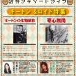 11月のシネマート新宿はコメディ2本立て!