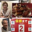 広島そごうホビーウィーク二日目o(^▽^)o