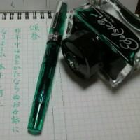 FridayWorkShop「万年筆で美しい文字を書こう」