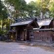 阿紀神社(あきじゅんじゃ)は素晴らしいです
