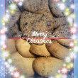 教室クリスマス会、お土産用のクッキー焼いたのだけれど‥‥