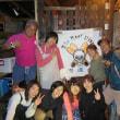 10月14日(日)!待望の玄界灘!沖ノ島まで来れたぜ!楽しくないわけがない(笑)