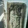 歩道橋FILE(番外編88)