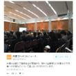 【転載】余命3年時事日記  1578 2017/3/12アラカルト