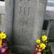 本日は慈雲尊者生誕三百年第4回記念講演会を聞きに法楽寺へ。80名ほどが聴講・満席に。おみくじは86番大吉。